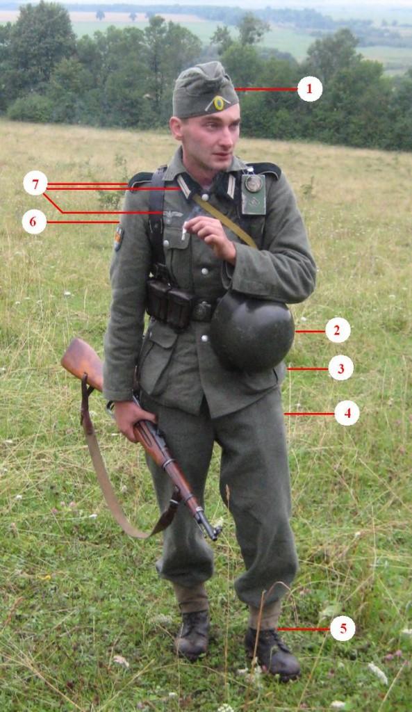 Вояк УВВ 1
