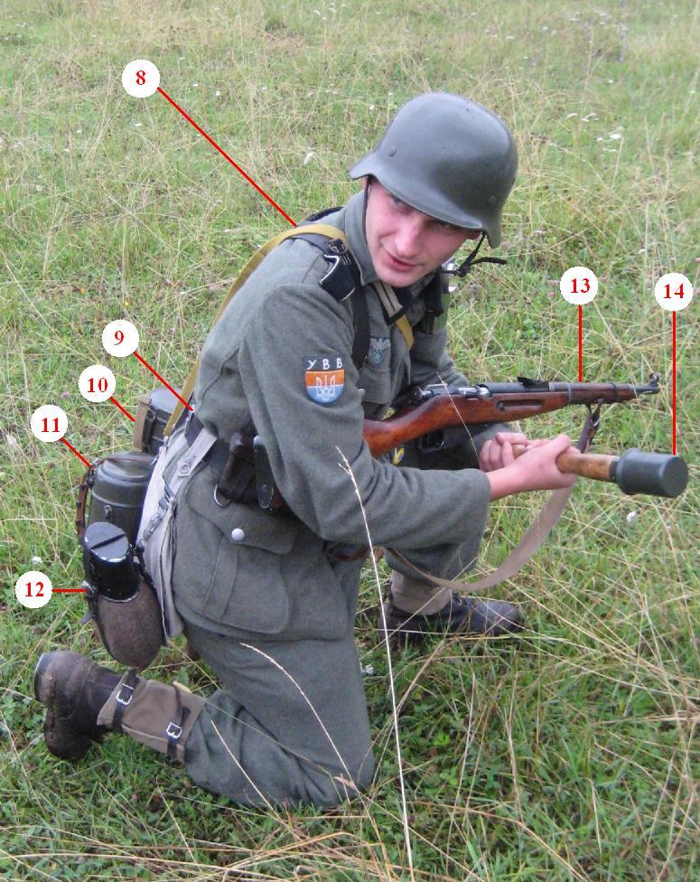 Вояк УВВ 2