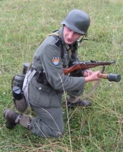 Вояк УВВ