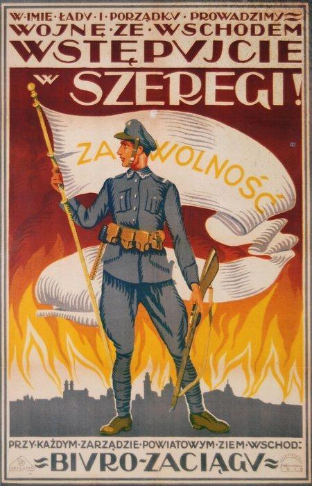 Польський патріотичний плакат. 1920 р.