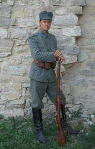 стрілець УГА