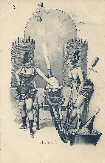 Артилерія