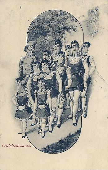 Школа кадетів