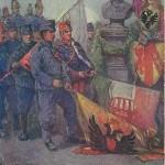 Австро-угорська патріотична листівка. З колекції А. Паласєвича