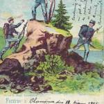 Листівка на пам'ять про проходження половини строку служби. З колекції А. Паласєвича
