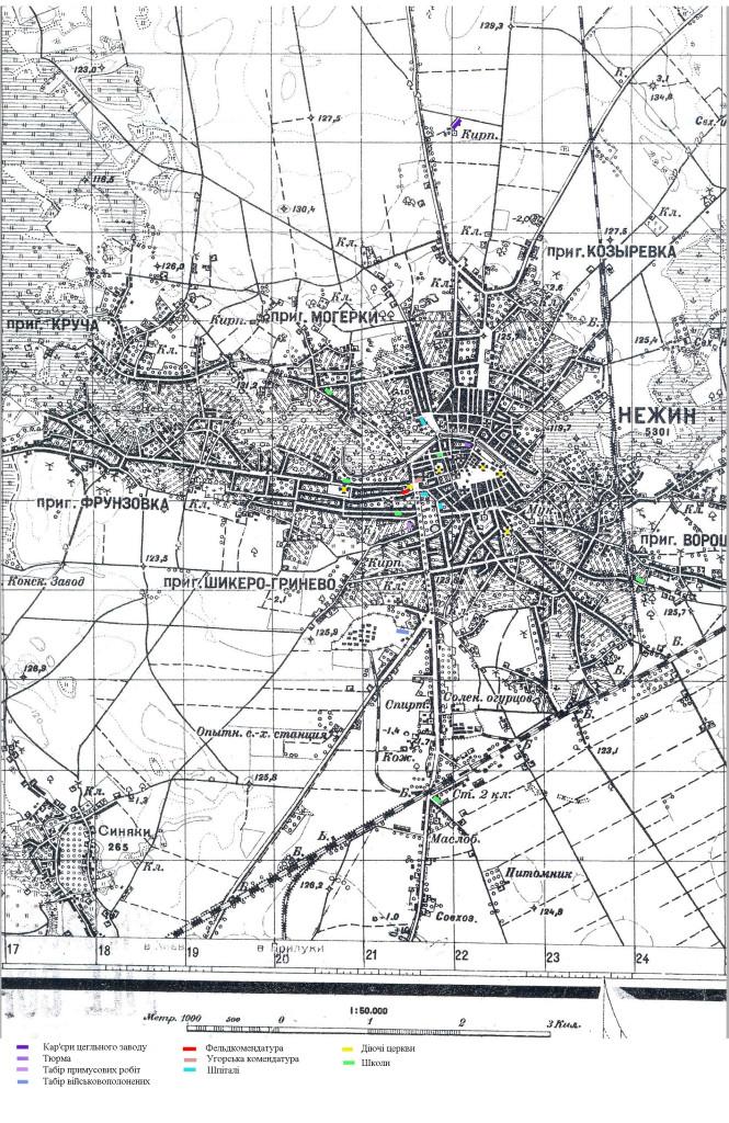 Фрагмент мапи Ніжина