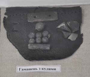 2-01_hamanec_muzej