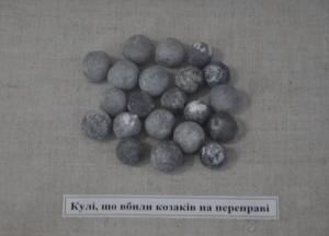 2-02_kuli