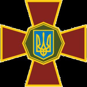 Малюнок емблеми національної гвардії України