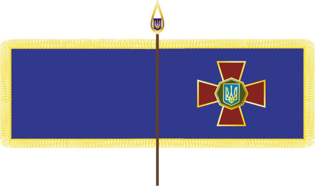 прапор навчального закладу