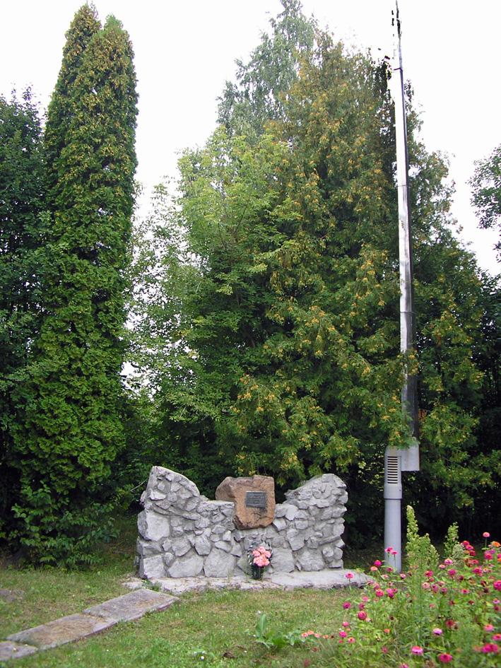Пам'ятник військовополоненим на території колишнього ніжинського табору.