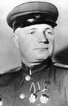 Артамонов, Федір Володимирович.