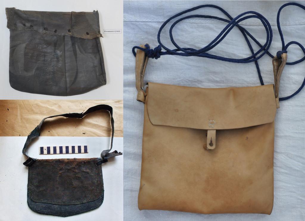 козацька сумка