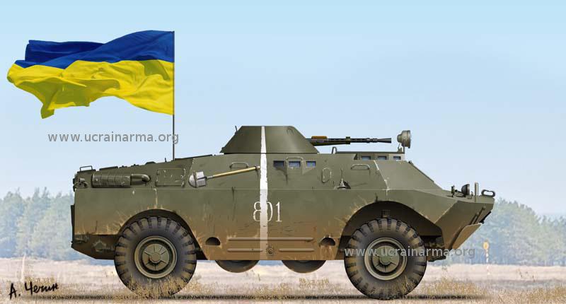 "БРДМ-2 бальйону ""Айдар"""