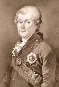 Генерал Михайло Каховський