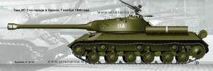 Танк ІС-3. Одеса, 1948