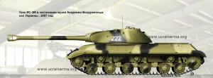 Танк ІС-3М