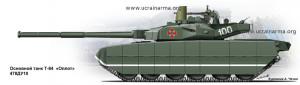 """Основний танк Т-84 """"Оплот"""""""