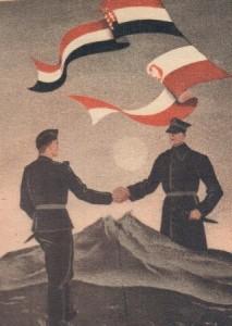 Польський плакат, присвячений спільному польсько-угорському кордонуЮ що проіснував півроку