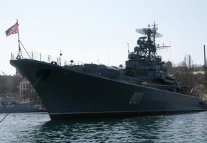 Корабель Чорноморського флоту РФ. Фото Ucraina Inter Arma 2011 р.