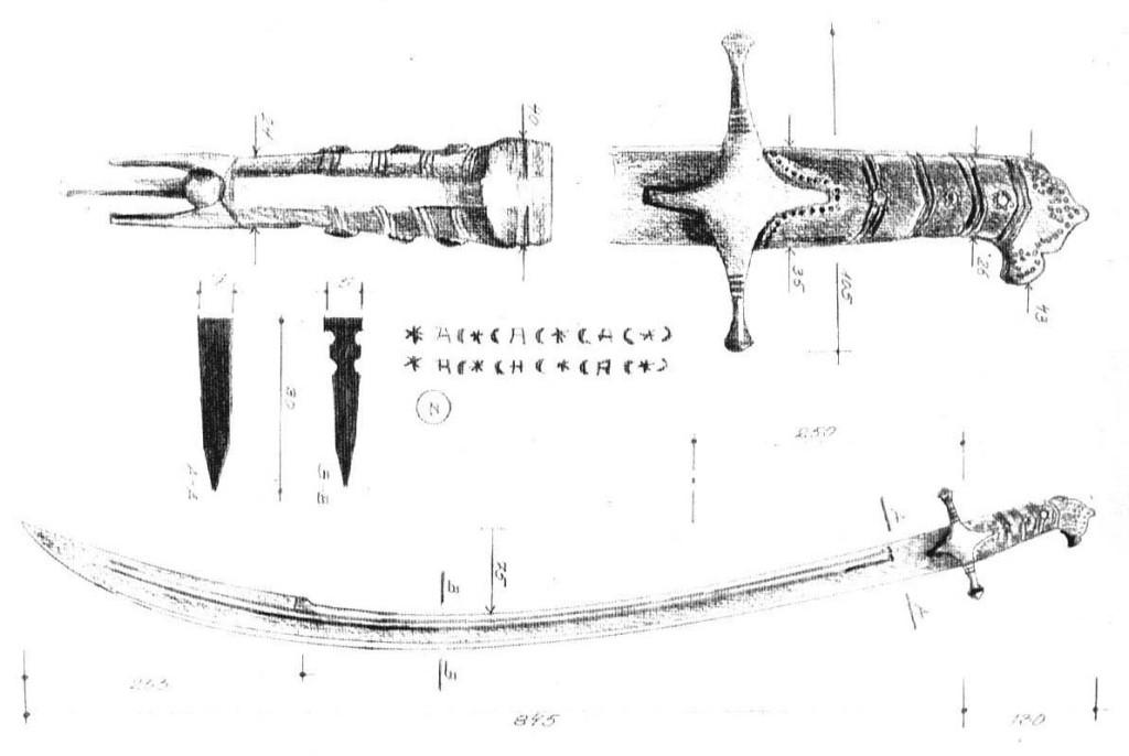 Рис.  37. Карабеля, середина XVII ст. [4]