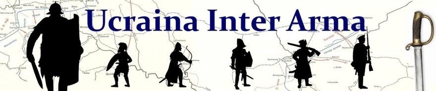 Українська військова історія