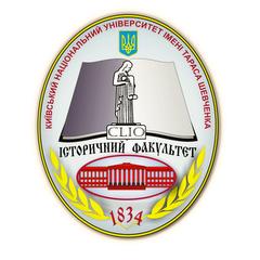 histfuck-logo