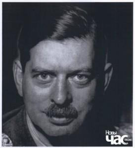 Король Румунії Кароль ІІ