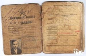 Військовий квиток червоноармійця Харитона Мельникова